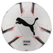 Գնդակ Puma ELITE 1.2 FUSION (Fifa Quality Pro) ball